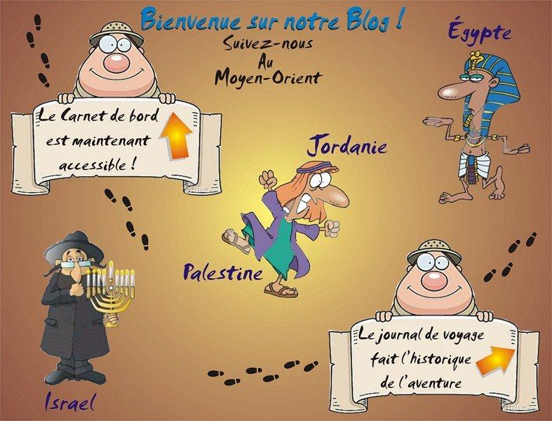 Bonjour, Bonjour! - alain le lait (French greetings) - YouTube